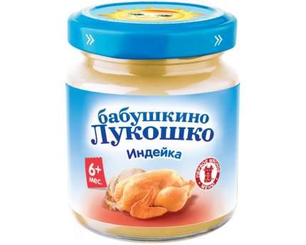 Пюре Бабушкино Лукошко Индейка с 6 мес. 6х100 г