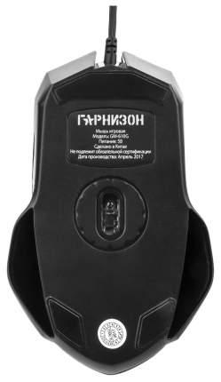 Проводная мышка Гарнизон GM-610G Black