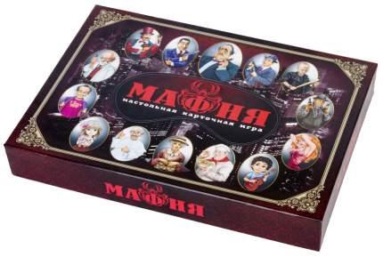 Семейная настольная игра Десятое королевство Мафия 02620ДК с масками