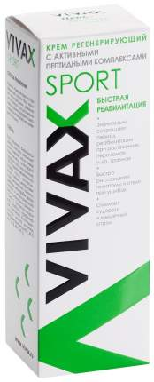 Крем для тела Vivax Регенерирующий 200 мл