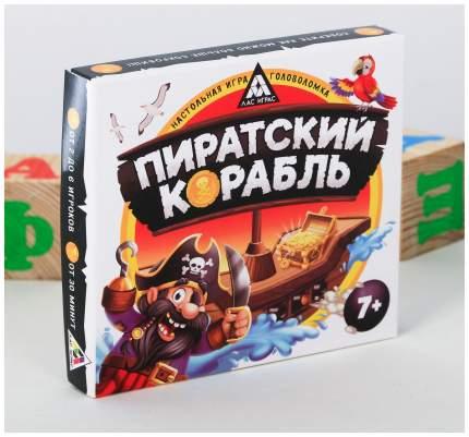 Настольная семейная игра головоломка «Пиратский корабль» ЛАС ИГРАС