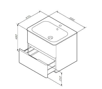 Тумба для ванной AM.PM M55FHX0602WG без раковины