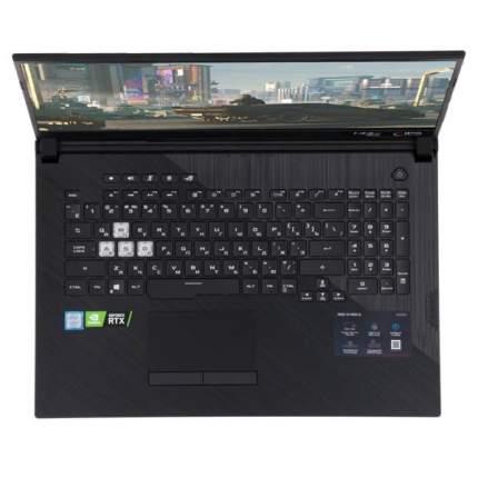 Игровой ноутбук ASUS ROG Strix G GL731GV-EV133T