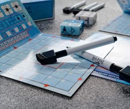 Настольная игра ИНТЕРХИТ 039096B Дорожные сети синяя