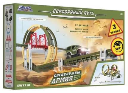 Автотрек Наша игрушка Военный, 3 уровня