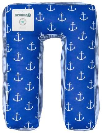 Подушка Крошка Я буква П 35х26 см, синий