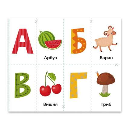 Игра  Феникс+ Разрезные карточки-половинки  Учим буквы