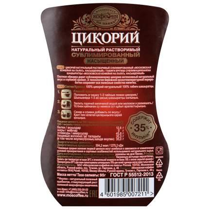 Цикорий Московская Кофейня на паяхъ насыщенный растворимый сублимированный 95 г