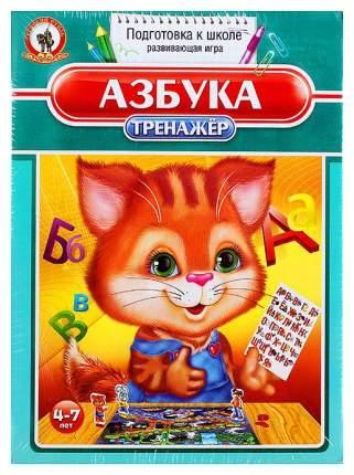 Семейная настольная игра Русский стиль Тренажер. Азбука