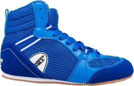 Боксерки Green Hill PS006, синие, 45