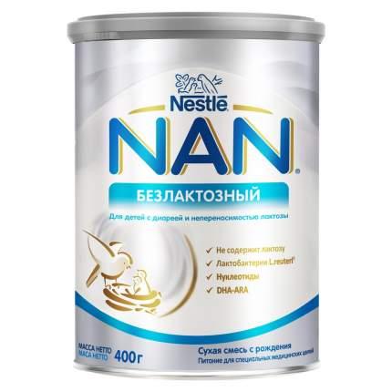 Молочная смесь NAN Безлактозный от 0 до 6 мес. 400 г