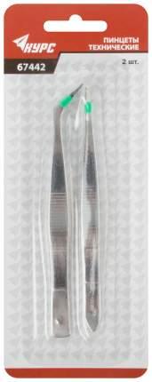 Пинцеты набор 2 шт, КУРС 67442