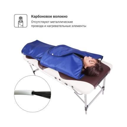 Infralight двухзонное электроодеяло для косметологии (180 * 220 см) EcoSapiens ES-300