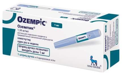 Оземпик раствор для п/к введ.1,34 мг/мл шприц-ручка 3 мл с иглами Новофайн 4 шт.