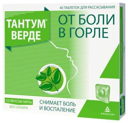 Тантум верде таблетки для рассас.Мята 3 мг 40 шт.
