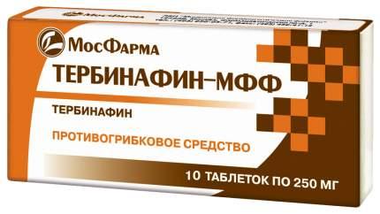Тербинафин-МФФ таблетки 250 мг 10 шт.