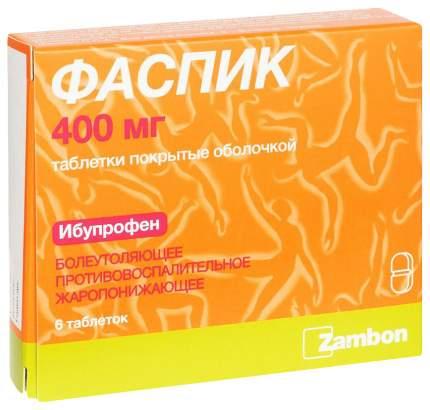 Фаспик таблетки, покрытые оболочкой 400 мг. 6 шт.