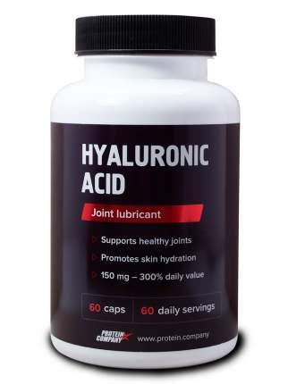 Гиалуроновая кислота Protein.Company Hyaluronic Acid 60 капсул