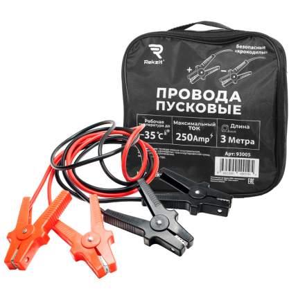 Провода прикуривания ALCA 725070