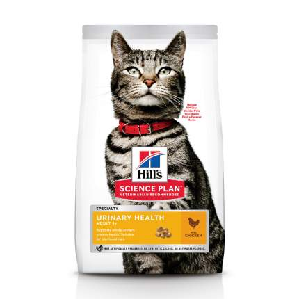 Сухой корм для кошек Hill's Science Plan Urinary Sterilised, для стерилизованных, 1,5кг