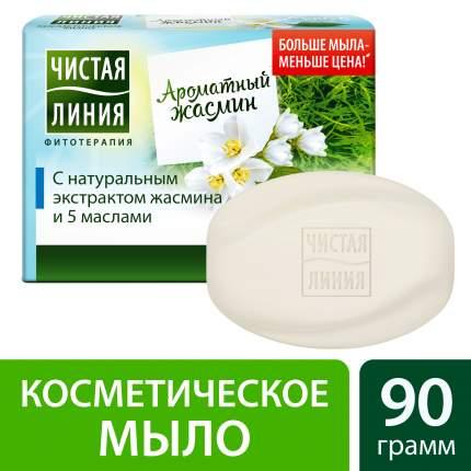Косметическое мыло Чистая Линия Жасмин 90 г