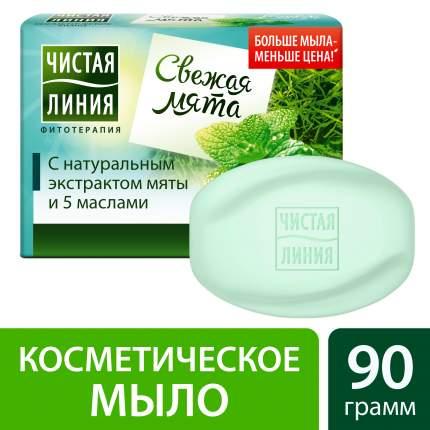 Косметическое мыло Чистая Линия Мята 90 г