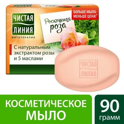 Косметическое мыло Чистая Линия Роза 90 г