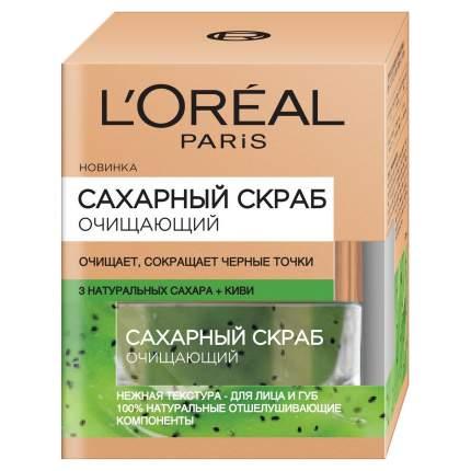 Скраб для лица L'Oreal сахарный, очищающий, 50 мл