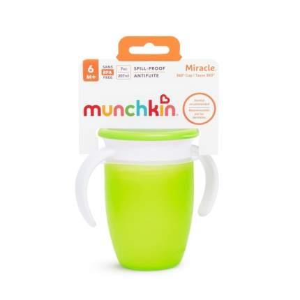 Поильник-непроливайка Munchkin Miracle 360 с ручками и крышкой зеленый 207 мл