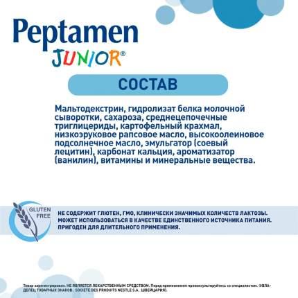 Молочная смесь Peptamen Peptamen Junior от года 400 г