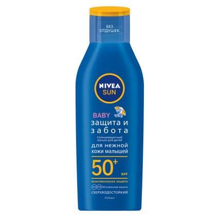Лосьон Sun Baby Nivea Защита и забота Для нежной кожи малышей SPF 50+, 200 мл
