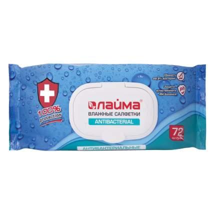 Салфетки влажные ЛАЙМА Antibacterial 72 шт