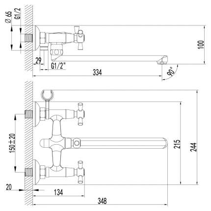 Смеситель универсальный LEMARK Contour LM7451C хром
