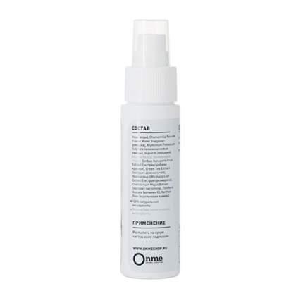 Дезодорант без запаха Onme 50 мл
