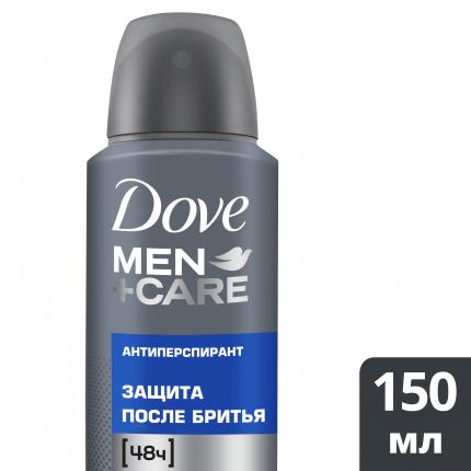 Дезодорант-антиперспирант аэрозоль Dove Men Защита после бритья 150 мл
