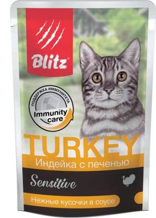 Влажный корм для кошек BLITZ Sensitive, индейка с печенью, нежные кусочки в соусе, 85г