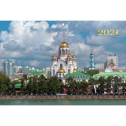 Календарь на 2021 год Listoff Золотые купола (квартальный на евроспирали) ККТ2114
