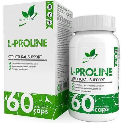 Л-Пролин для суставов и связок NATURALSUPP L-Proline 500мг (60 капсул)