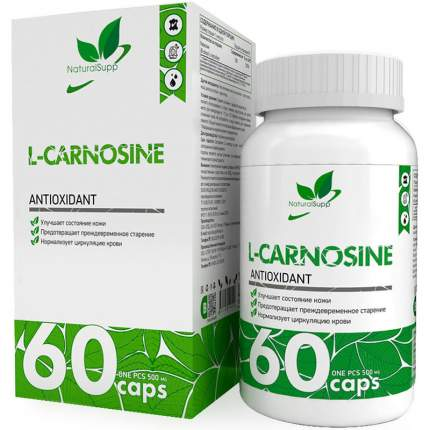 Л-Карнозин аминокислота NATURALSUPP L-Carnosine 500мг (60 капсул)