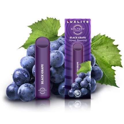 Электронная сигарета Luxlite Saltery Compact со вкусом винограда