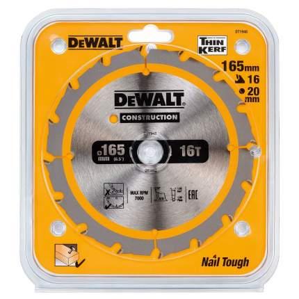 Пильный диск DeWalt CONSTRUCTION с гвоздями DT1948-QZ