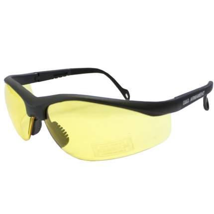 Очки стрелковые (G&G) желтые (G-07-129)