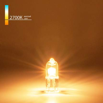 Лампа галогенная Elektrostandard G4 12V35W сверхъяркая