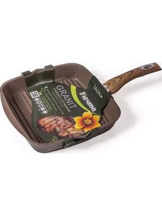 Сковорода-гриль Мечта Гранит Brown литая толстостенная с антипригарным покрытием 24х24см