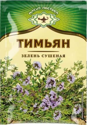 Тимьян Магия востока зелень сушеная 7 г