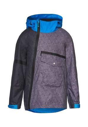 Ветровка для мальчиков OLDOS ASS201TJK24 цв. серый, голубой р.134