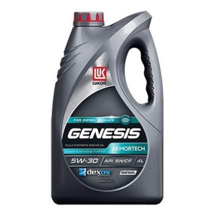 Моторное масло Lukoil Genesis Armortech Diesel 5W-30 4л