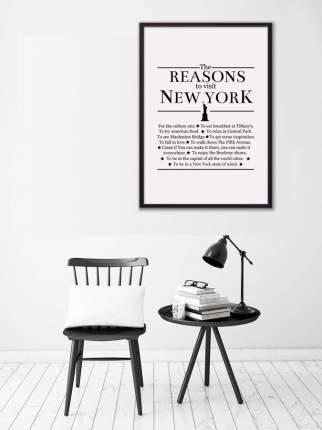 Постер в рамке Знаковые места Нью-Йорк 30х40 см