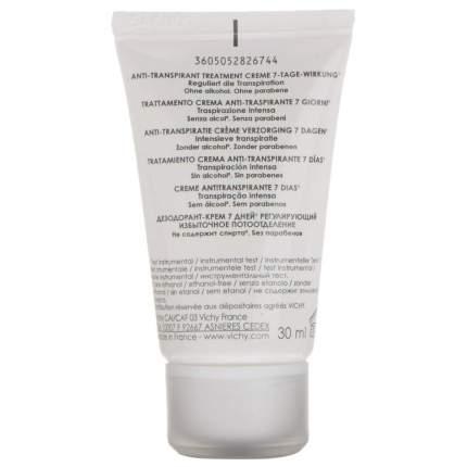 Дезодорант Vichy 7 Days Anti-perspirant Cream Treatment 30 мл