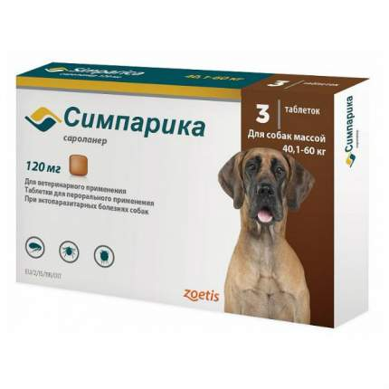 Таблетки для собак против блох и клещей Zoetis Симпарика, 40-60 кг, 3 таб по 120 мг